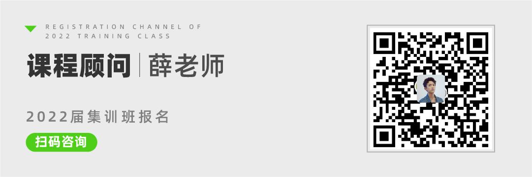 1_薛老师.jpg